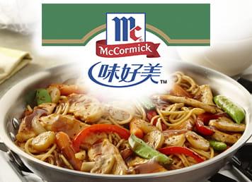 mccormick-china-logo