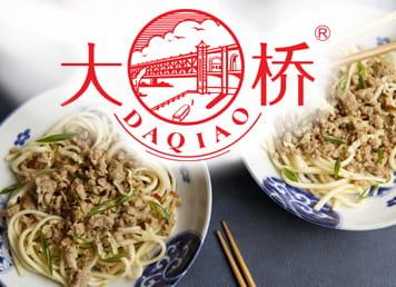 daqaio-logo