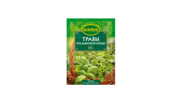 Трави італійської кухні