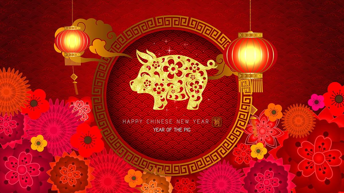 HAPPY CHINESE NEW YEAR 2019! – CHINESISCHES NEUJAHR